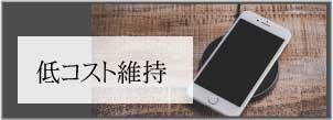 「iPhone7セット買い」が本命!本体代込3,950円~めっちゃ安い!【BIGLOBEタイプA対応】